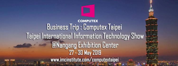 Business Trip : Computex Taipei