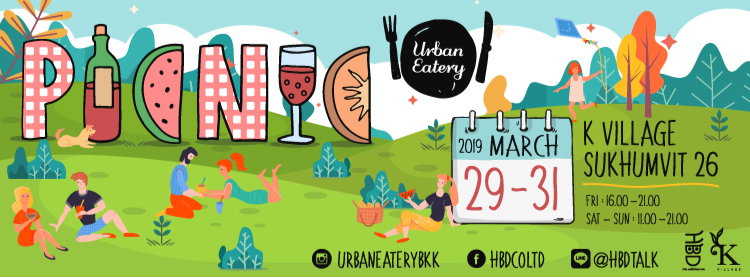 Urban Eatery : Picnic