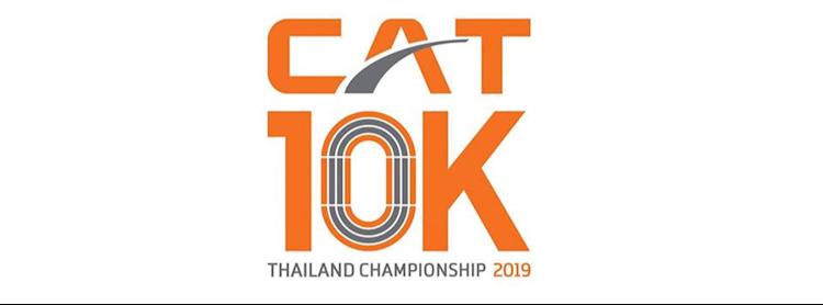 CAT 10K Thailand Championship 2019