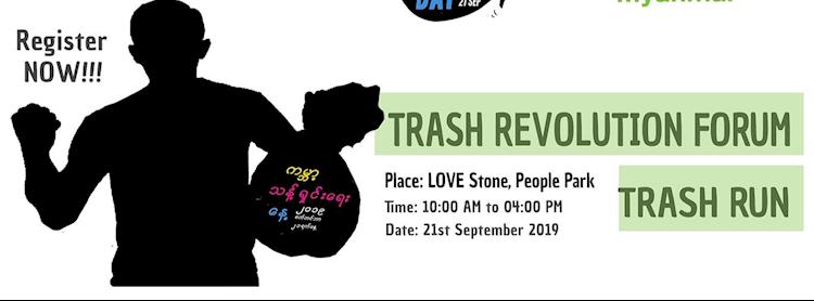 Trash Revolution Forum & Trash Run for WCD 2019 by JCI Myanmar