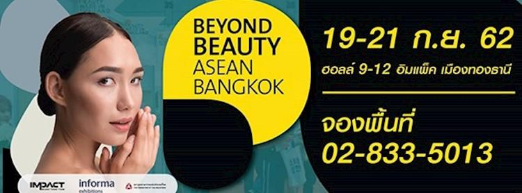 Beyond Beauty Asean Bangkok 2019