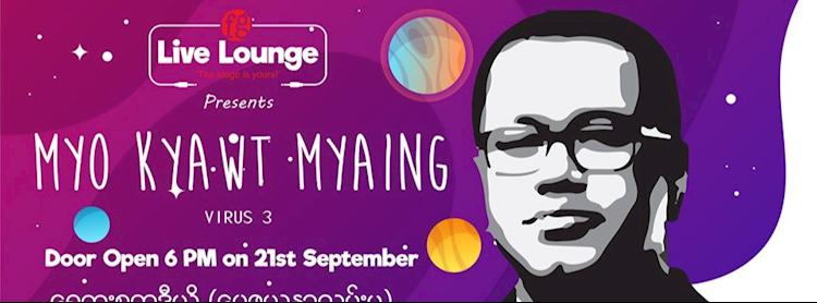 FG Live Lounge - Myo Kyawt Myaing