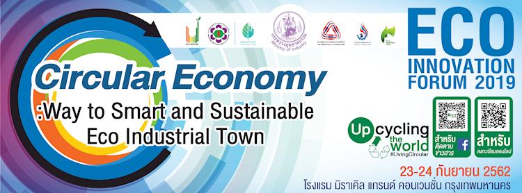 Eco Innovation Forum 2019