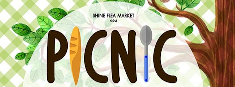 Shine Flea Market ตอน