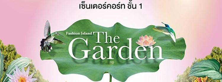 The Garden 2019