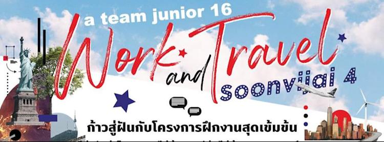 a team junior 16: Work and Travel Soonvijai 4