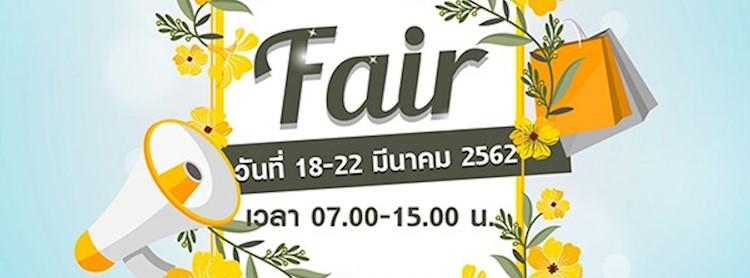 Fair @Mar Ep.1