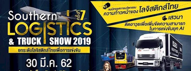 Southern Logistics & Truck Show 2019