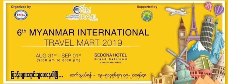 Myanmar International Travel Mart 2019