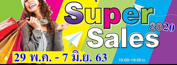 Super Sales 2020