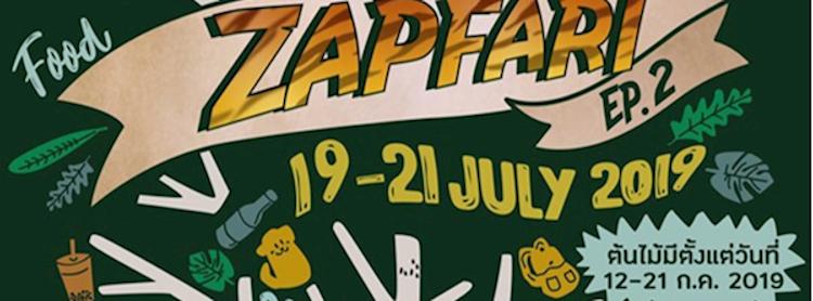 Zapfari EP.2