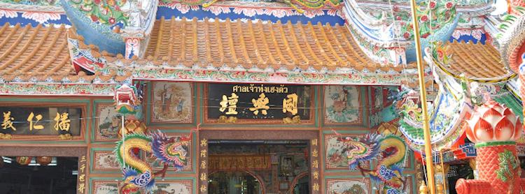 เทศกาลกินเจศาลเจ้าท่งเฮงตั๊ว พ.ศ. 2562