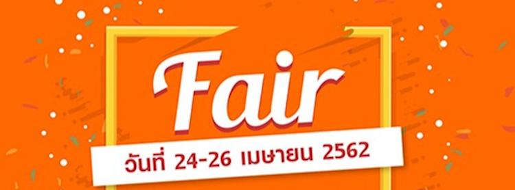 Fair @Apr Ep.3