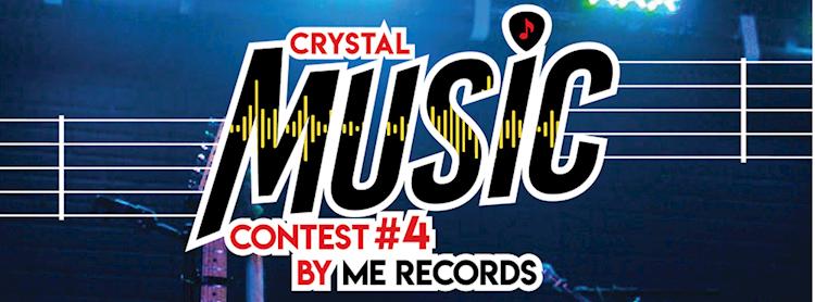Crystal Music Contest ครั้งที่ 4