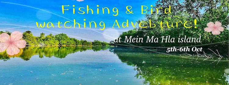 Fishing & Bird watching Adventure