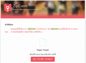 Email Ticket